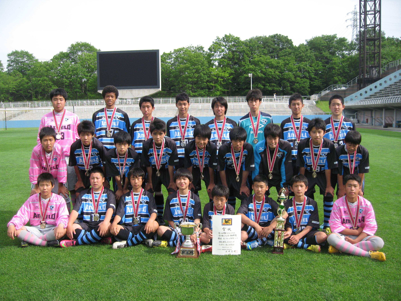 クラブユース選手権(2013年度)...