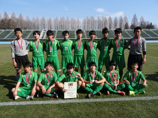 U-15準優勝・ヴェルディSS小山